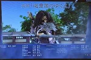 f:id:homuhomuHiro:20160724160740j:plain