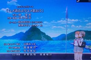 f:id:homuhomuHiro:20160726210548j:plain