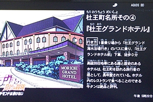 f:id:homuhomuHiro:20160728220007j:plain