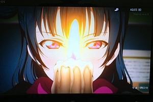 f:id:homuhomuHiro:20160801114844j:plain