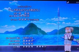 f:id:homuhomuHiro:20160801114915j:plain