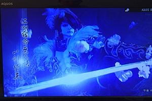 f:id:homuhomuHiro:20160806170602j:plain