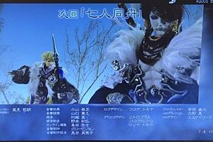 f:id:homuhomuHiro:20160806170611j:plain