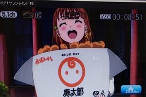 f:id:homuhomuHiro:20160807145630j:plain