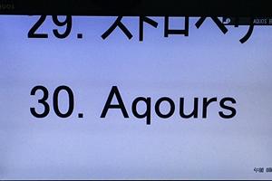 f:id:homuhomuHiro:20160823060902j:plain