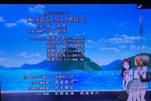 f:id:homuhomuHiro:20160823060935j:plain