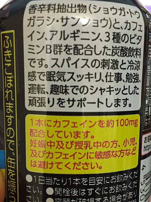f:id:homuhomuHiro:20160901231103j:plain
