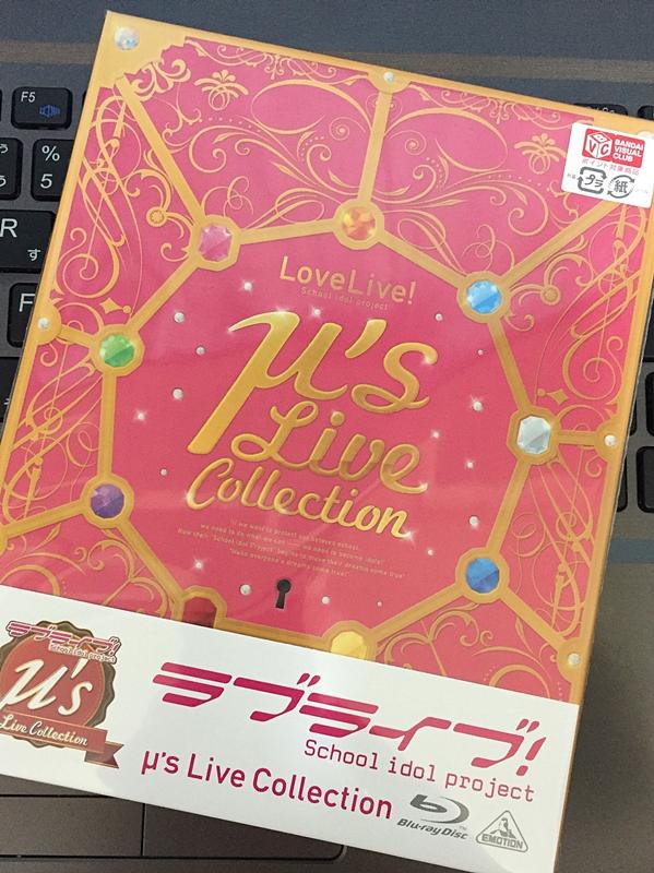 f:id:homuhomuHiro:20160904222631j:plain
