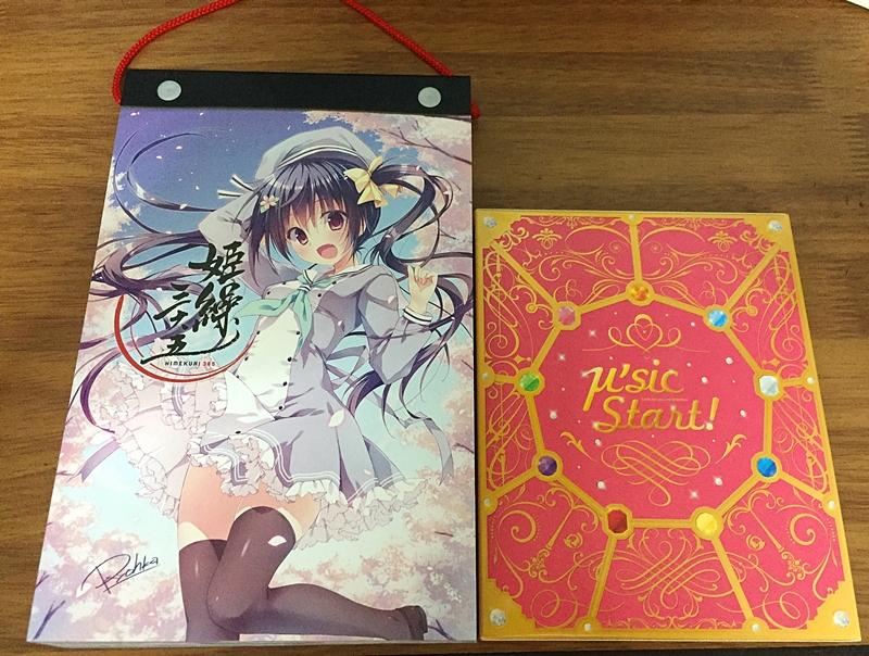 f:id:homuhomuHiro:20160907232221j:plain