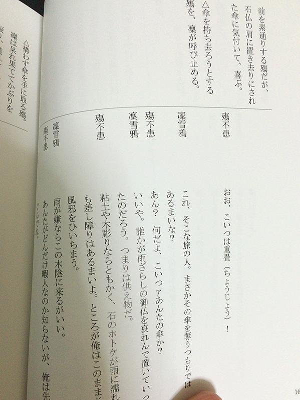 f:id:homuhomuHiro:20160909235540j:plain