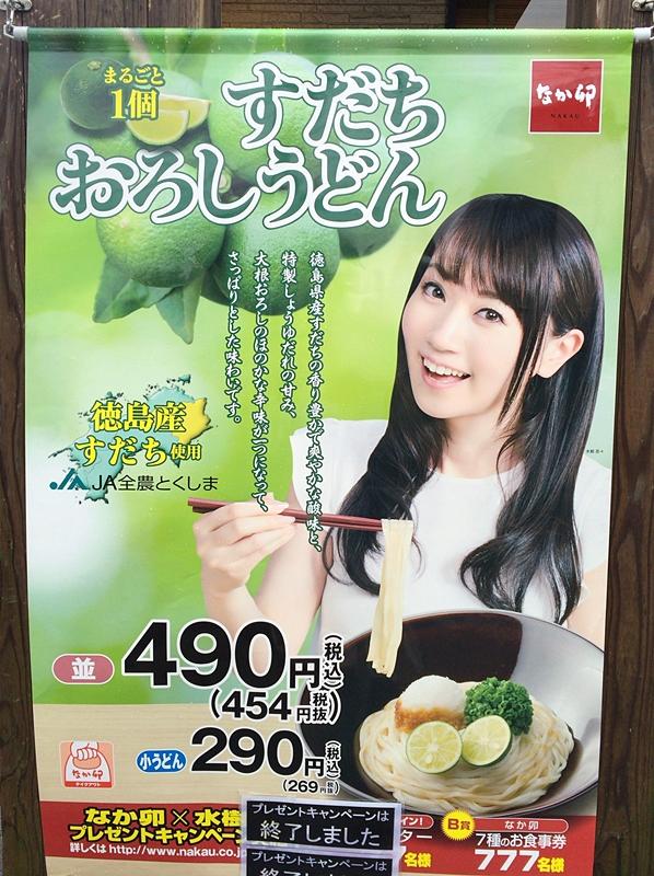 f:id:homuhomuHiro:20160913155133j:plain
