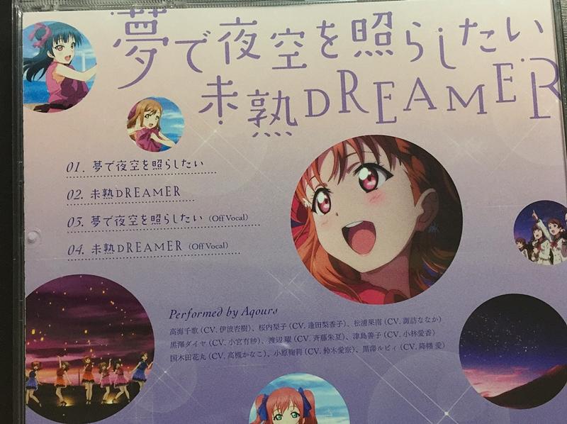 f:id:homuhomuHiro:20160915140259j:plain