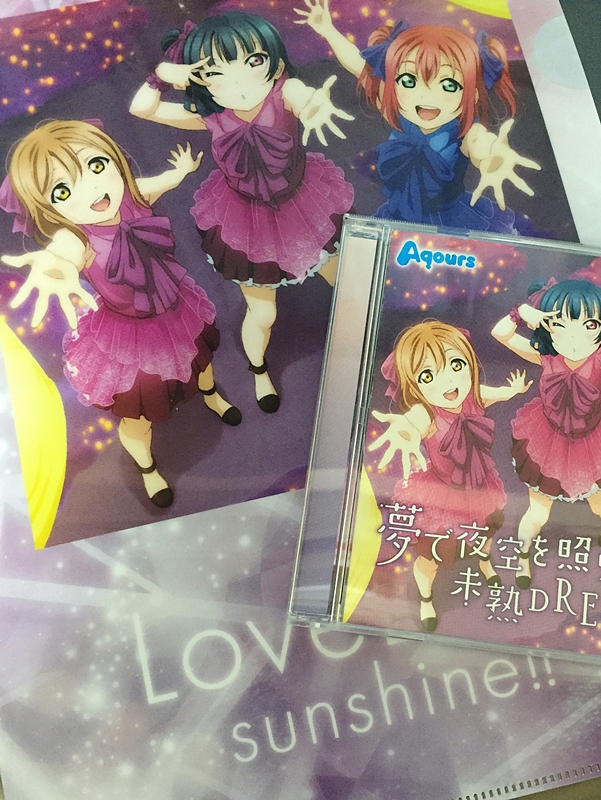 f:id:homuhomuHiro:20160915140300j:plain