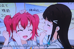 f:id:homuhomuHiro:20160915164710j:plain