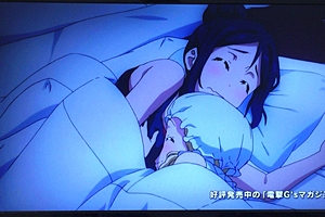 f:id:homuhomuHiro:20160915164719j:plain