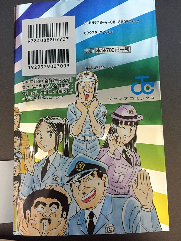 f:id:homuhomuHiro:20160918122039j:plain