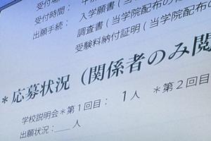 f:id:homuhomuHiro:20160926220122j:plain