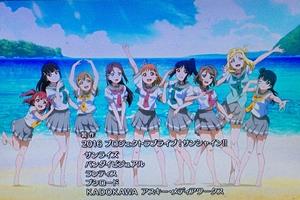 f:id:homuhomuHiro:20160926220123j:plain