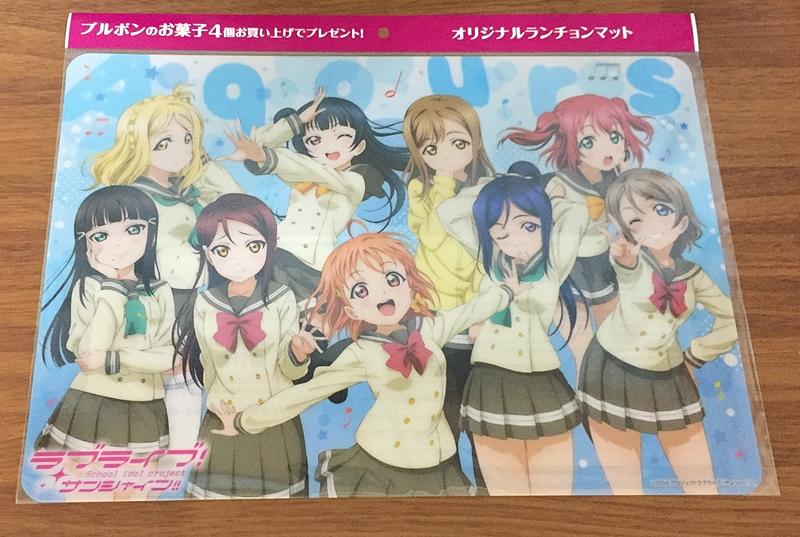 f:id:homuhomuHiro:20160927222001j:plain