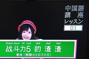 f:id:homuhomuHiro:20161003143527j:plain