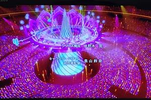 f:id:homuhomuHiro:20161003143537j:plain