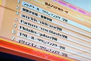f:id:homuhomuHiro:20161011222857j:plain