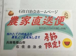 f:id:homuhomuHiro:20161023222504j:plain