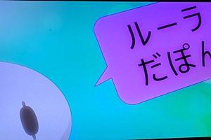 f:id:homuhomuHiro:20161026234622j:plain