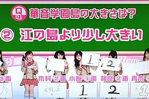 f:id:homuhomuHiro:20161104001343j:plain