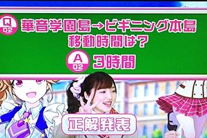 f:id:homuhomuHiro:20161104001345j:plain