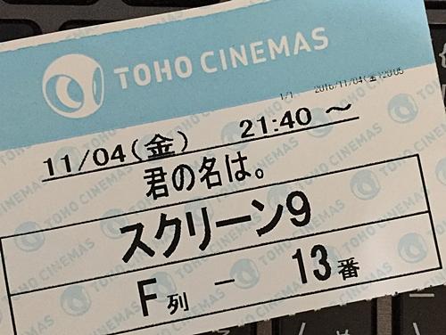 f:id:homuhomuHiro:20161105232856j:plain