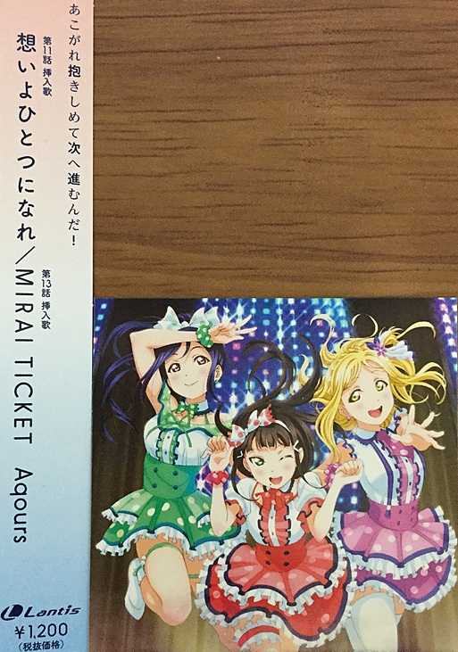 f:id:homuhomuHiro:20161108224442j:plain