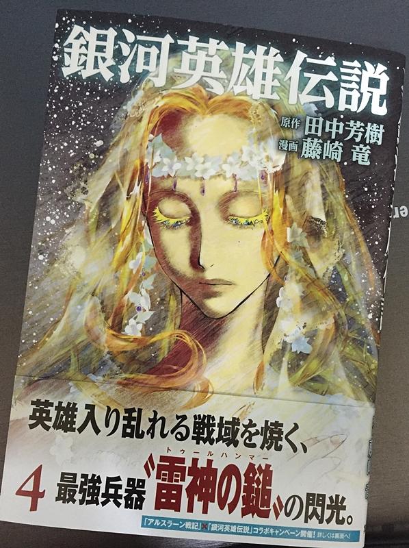 f:id:homuhomuHiro:20161112215401j:plain