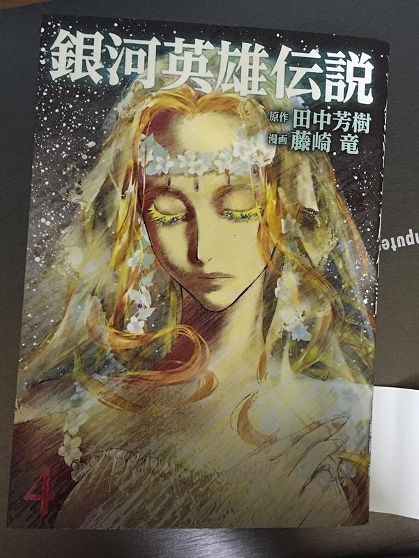 f:id:homuhomuHiro:20161112215409j:plain