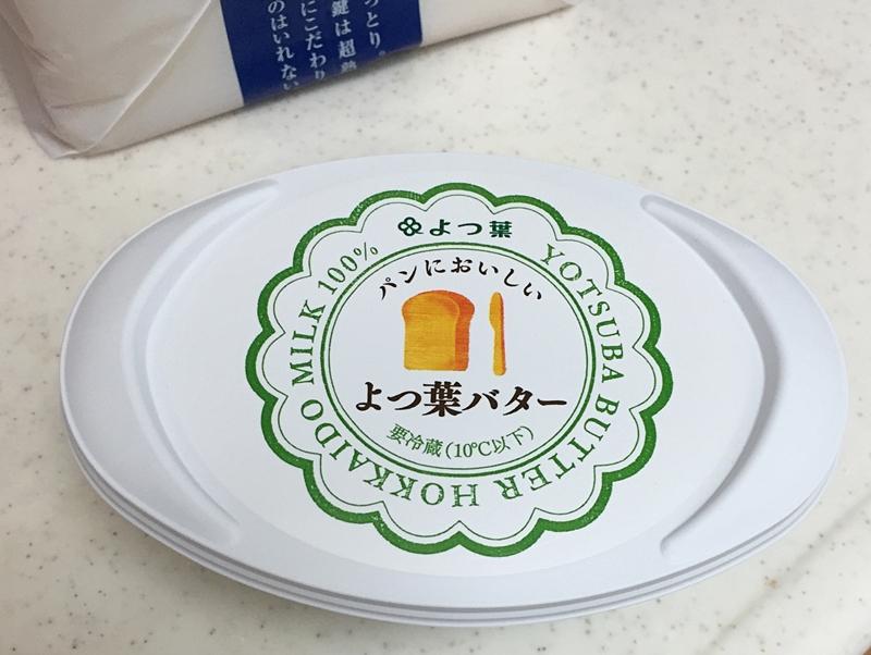 f:id:homuhomuHiro:20161113143017j:plain