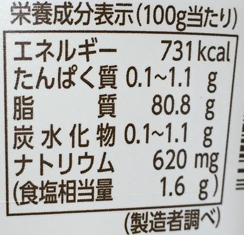 f:id:homuhomuHiro:20161113143021j:plain