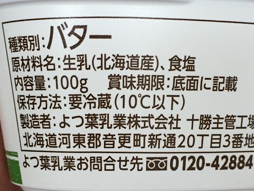 f:id:homuhomuHiro:20161113143022j:plain