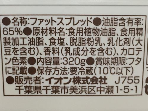 f:id:homuhomuHiro:20161113143023j:plain