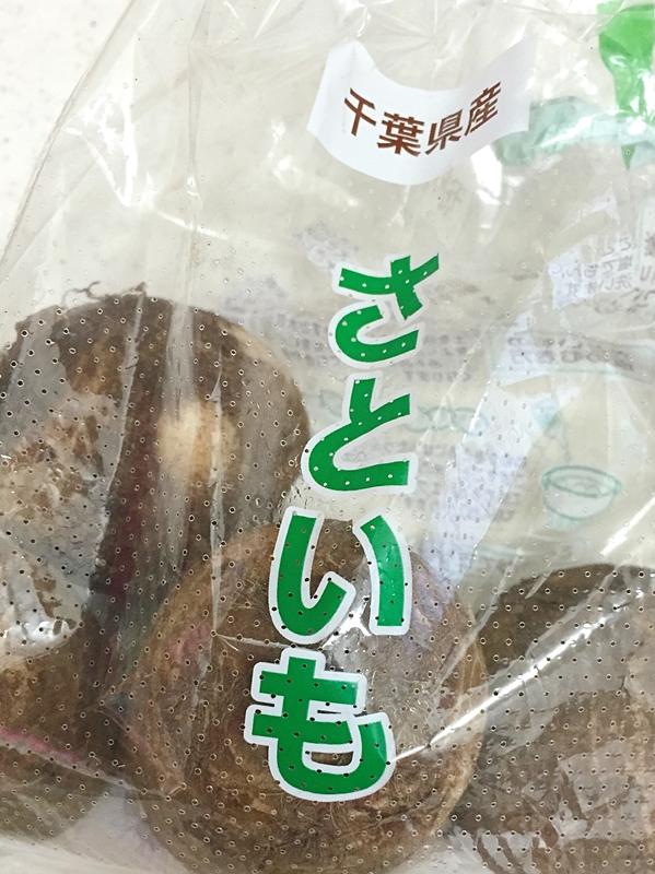 f:id:homuhomuHiro:20161118223934j:plain