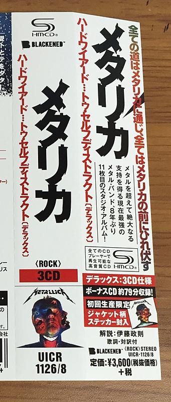 f:id:homuhomuHiro:20161120123533j:plain
