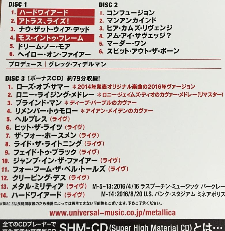 f:id:homuhomuHiro:20161120123534j:plain