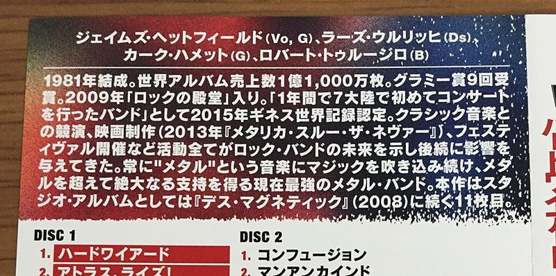 f:id:homuhomuHiro:20161120123535j:plain