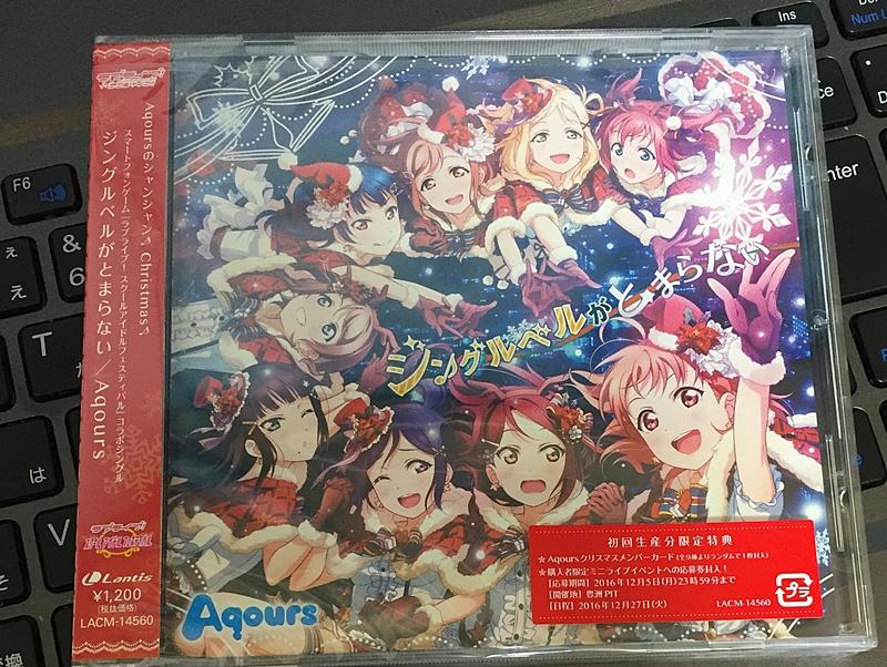 f:id:homuhomuHiro:20161125232714j:plain