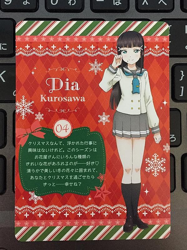 f:id:homuhomuHiro:20161125232716j:plain