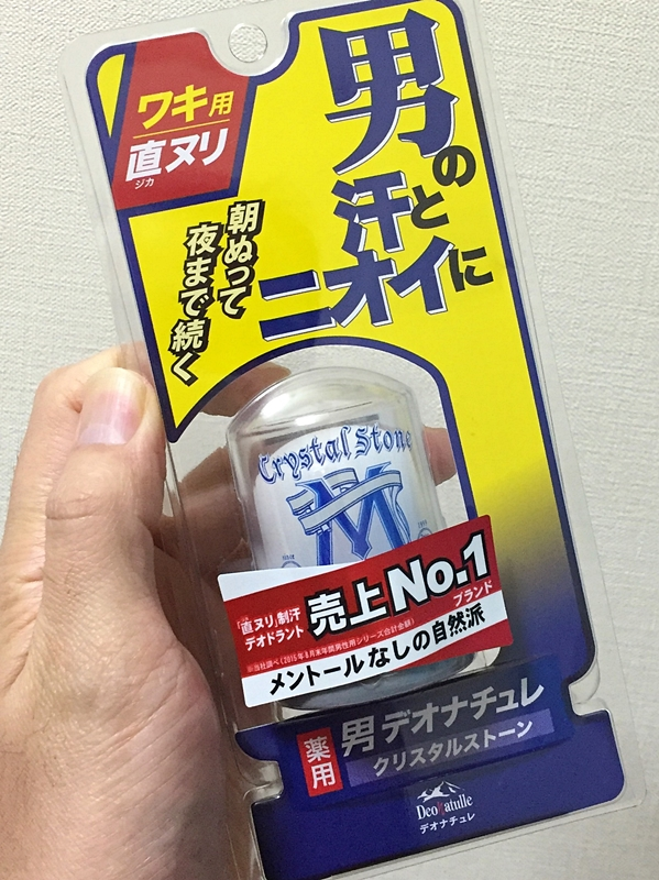 f:id:homuhomuHiro:20161204222751j:plain