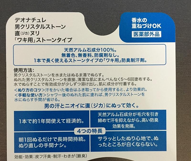 f:id:homuhomuHiro:20161204222752j:plain