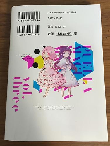 f:id:homuhomuHiro:20161213224045j:plain