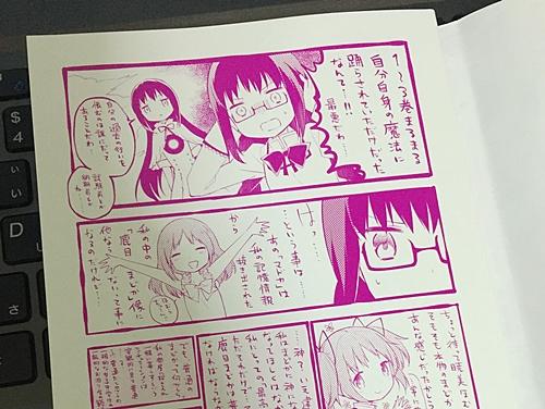 f:id:homuhomuHiro:20161213224048j:plain