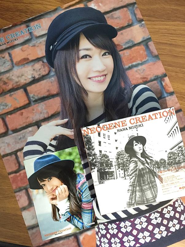 f:id:homuhomuHiro:20161221232517j:plain
