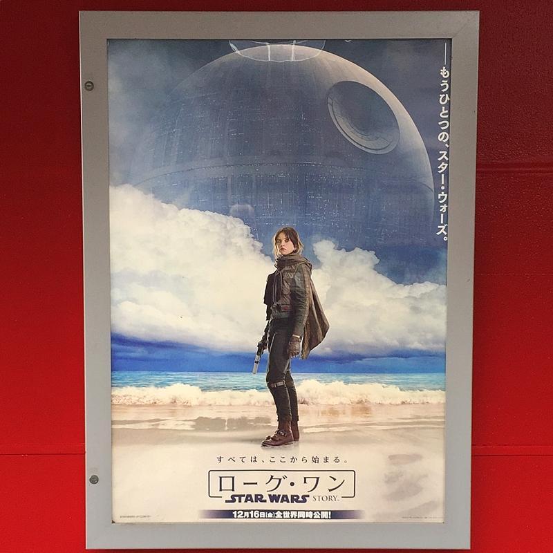 f:id:homuhomuHiro:20161227221820j:plain